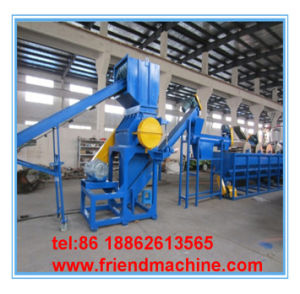 PP PVC Pet LDPE Film Recycling Machine pictures & photos