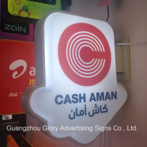 Illuminated Acrylic Sign Advertising Rotating Light Box pictures & photos