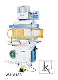 High Efficiency Automatic Pressure Shirts Chien-Ping Bonging Machine with Super Ironing Effect (WJ-2133)