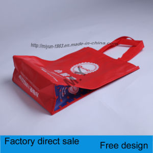 Non-Woven Fabric Coated Color Printing Handheld Shopping Bag pictures & photos