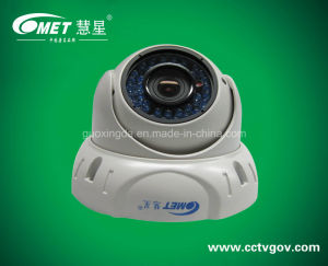 High Resolution HD CCTV Cameras, Sony Hard CCD CCTV Cameras pictures & photos