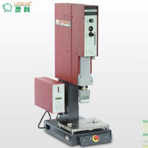 USB Ultrasonic Plastic Welding Machine pictures & photos