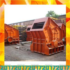 Horizontal Impact Crusher (PF) From Yigong Machinery