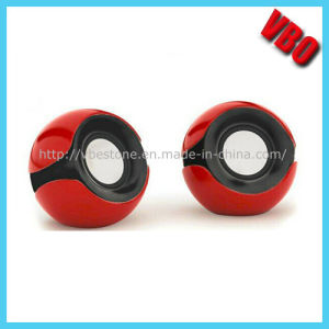 Hot Sell Mini 2.0 Speaker, Portable PC Speaker (SP-804) pictures & photos