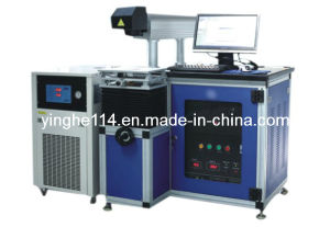 Laser Marking Machine Water Cooling (YH-6250Z) pictures & photos