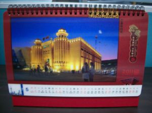Factory Manufacture Good Quanlity New 2016 3D Table Calendar pictures & photos