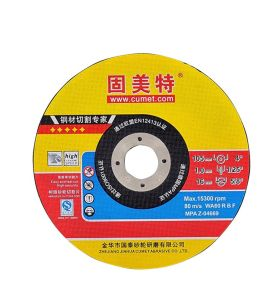 Cumet Cutting Wheel for Metal (double net) Abrasive with MPa Certificates pictures & photos