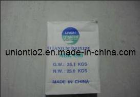 Rutile Type Titanium Dioxide Mbr9570 pictures & photos