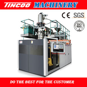 PE Blow Molding Machine for 120L (DHB100) pictures & photos