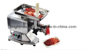 Electric Meat Grinder (BS-12)