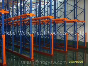 Heavy Duty Drive in Racking System pictures & photos