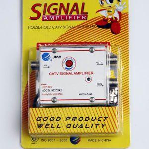 2-Way CATV Signal Amplifier, CATV Housing Amplifer (8620SA2) pictures & photos