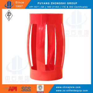 Integral Spring Casing Centralizer, Casing Pipe Centralizer pictures & photos