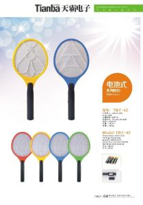 Mosquito Swatter (TB F-42)