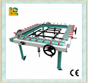 Pneumatic Silk Mesh Tighten Machine (TM-1200L)