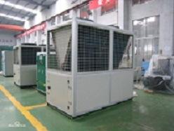 Air-Cooled Type Chiller Unit (RXG1030B)