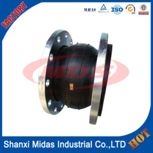 Metal Double Bellows Expansion Joint Cover/Floor Expansion Joint Cover, Flexible Rubber Coupling with Flange pictures & photos