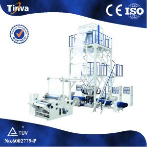 Sj-*3 High Speed Three -Layer Common Extrude PE Film Blowing Machine pictures & photos