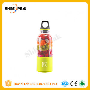 Fitness Gym USB Rechargeable Smoothie Bottle Mixer pictures & photos