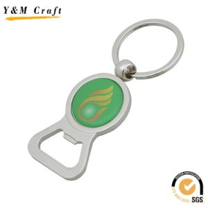 Promotional Gift Custom Keychain Metal Beer Bottle Can Opener pictures & photos