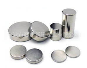 Sintered NdFeB Magnet Cylinder33ah pictures & photos