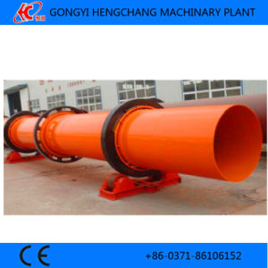 Small Fertilizer Rotary Drum Dryer for Sale pictures & photos