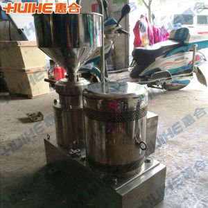 Grinding Machine / Colloid Mill for Sale pictures & photos
