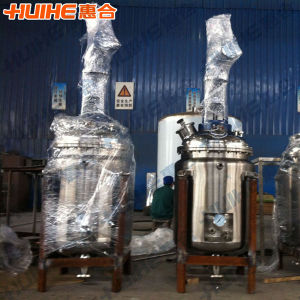 China Pharmaceutical Reactor for Sale pictures & photos