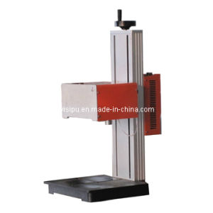 New Model DOT Pin Marking Machine for Metal Parts (YSP-3I)