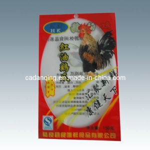 3 Sides Seal Food Bag, Transparent Material Food Packaging (DQ158) pictures & photos