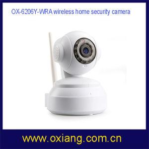 2015 Ox-6206y-Wra Onvif Mini WiFi P2p CCTV IP Camera pictures & photos
