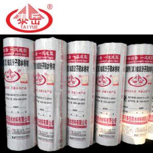 1.2 mm Polyethylene Polymer Polyester Waterproof Membrane From China
