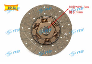 High Quality Beiben Clutch Disc pictures & photos