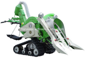 Hand-Type Mini Rice Harvester for Sale pictures & photos