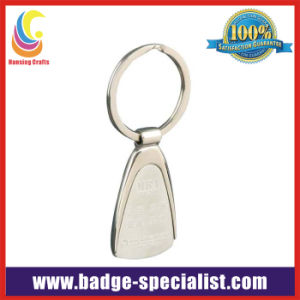 Zinc Alloy Keychain with Laser Engraving Plate (HS-KC054)
