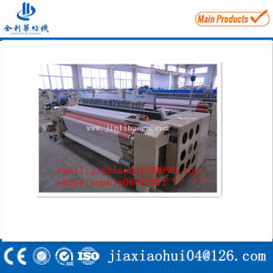 Air Jet Loom Medical Gauze Weaving Machine Price pictures & photos