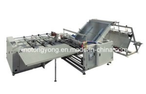 Automatic PP Woven Bags Cutting and Sewing Machine Sj-Qf800 pictures & photos