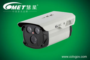 CCTV Camera Suppliers Outdoor CCD Vandalproof Bullet Camera pictures & photos