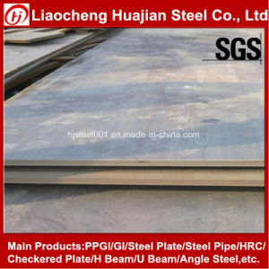 Hot Rolled Carbon Steel Sheet with Good Quality pictures & photos