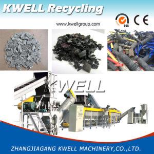 PE Film Recycling Machine/Waste Plastic Recycling Machine/PE Recycling Line pictures & photos