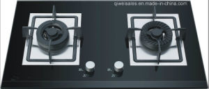 Gas Stove with 2 Burners (JZ(Y. R. T)2-YF20S-1) pictures & photos