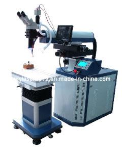 Laser Welder Machine (XHY-WY200)