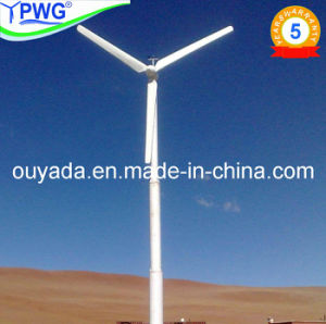 5kw Wind Turbine pictures & photos