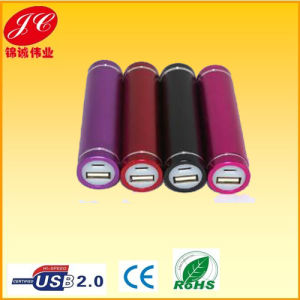 Mini Gift Power Bank for iPhone5, Phone Chargers, Battery Chargers (JY204)