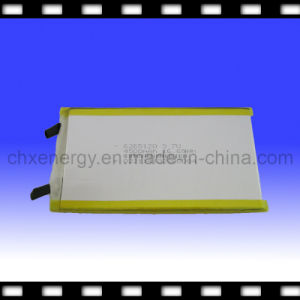 Lithium Polymer Battery Rechargeable 3.7V 4500mAh (6265120)