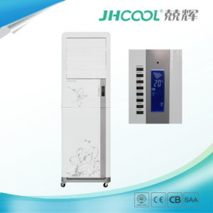 Small Industrial Air Cooler in Humidifier Portable Air Conditioner (JH157) pictures & photos