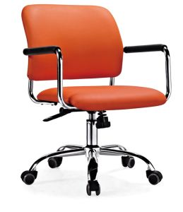 Favorites Compare Modern Style Office Chair