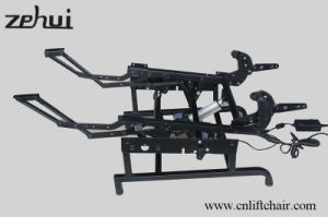 Motorized Recliner Mechanism (ZH8061) pictures & photos
