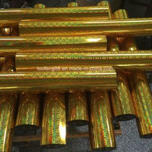 Laser Metallic Foils pictures & photos