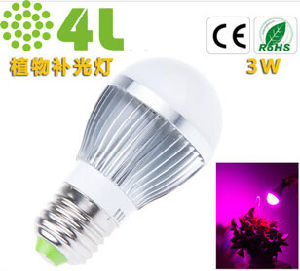 3W/5W/7W/9W/12W LED Grow Light